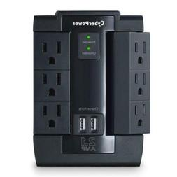 CyberPower CSP600WSU Surge Protector, 1200J/125V, 8 outlets