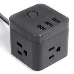 Compact Cube Smart Power Strip with 3 USB Charging Station B